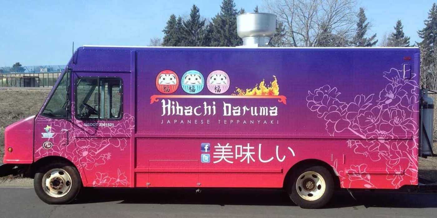 Hibachi-Daruma-Exterior-main